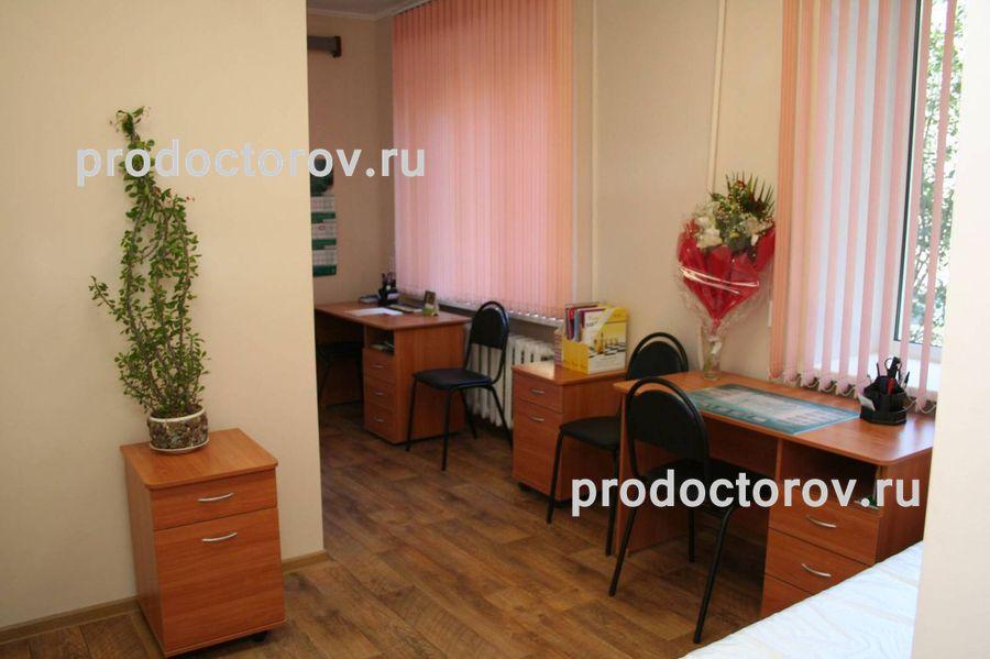 Областная больница мурманск общая хирургия телефон