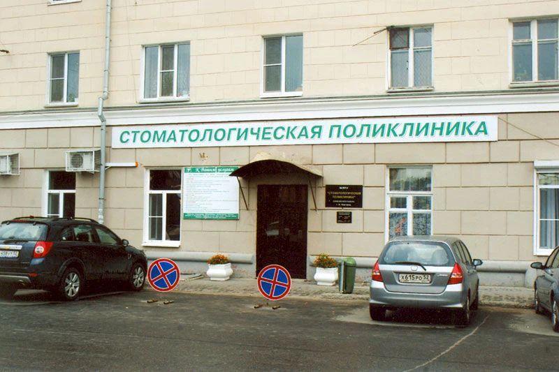 Детская стоматологическая поликлиника на металлургов