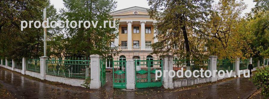 городской поликлиники №17