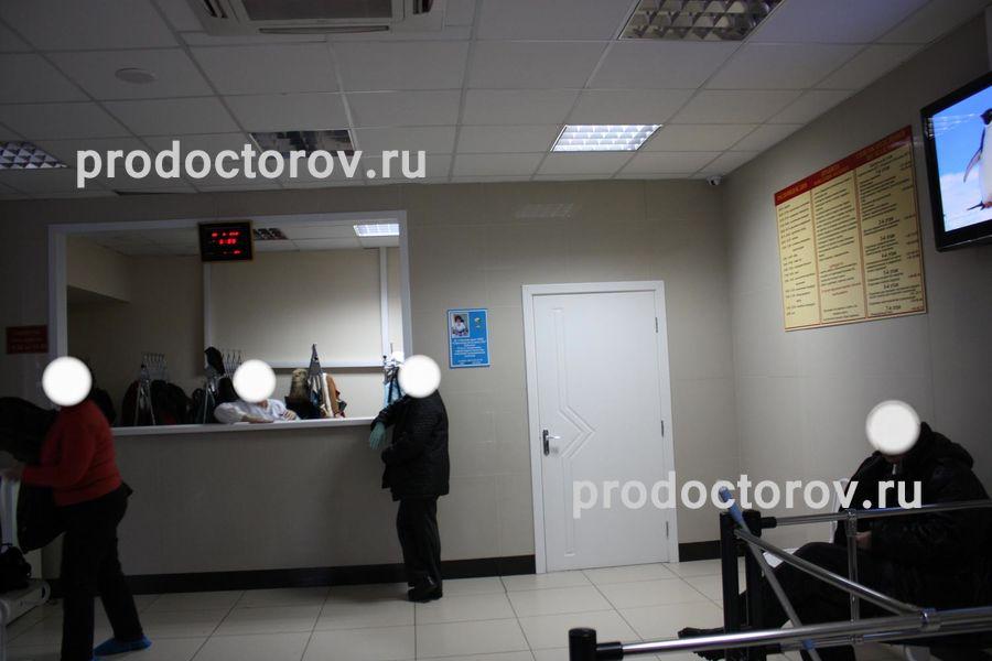 Городская больница города азова