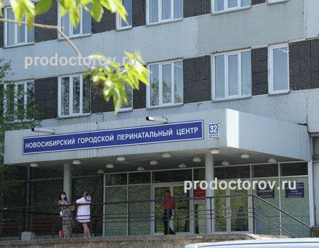 Перинатальный Медицинский Центр Москва  Пафосный ПМЦ