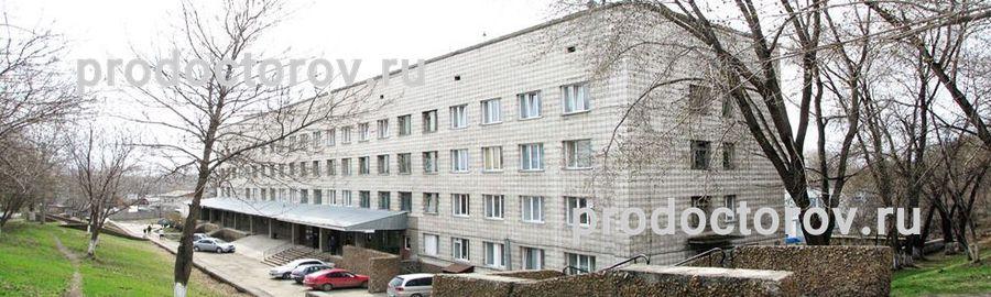 Клиническая больница 3 мэра и правительства москвы