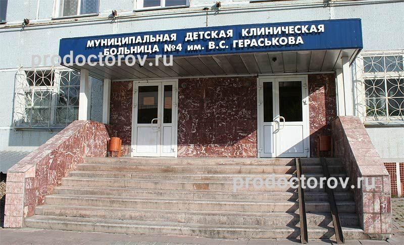 Детская поликлиника на сибирской сургут заведующая