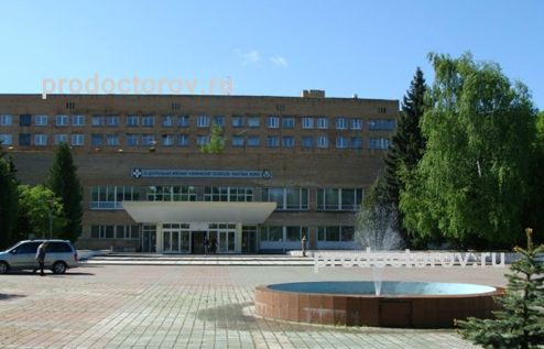 Фотографии госпиталя Одинцово