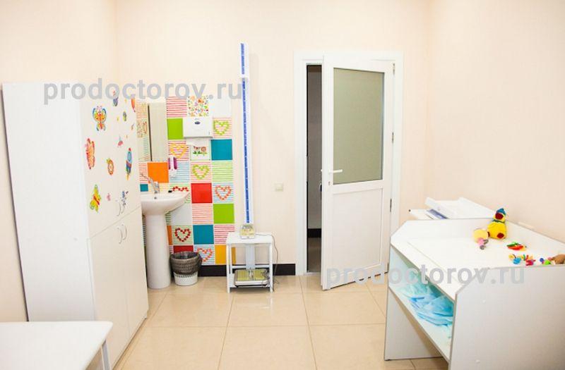 Альтамед-С, г Одинцово, Медицинские центры