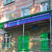 29 городская поликлиника г минск