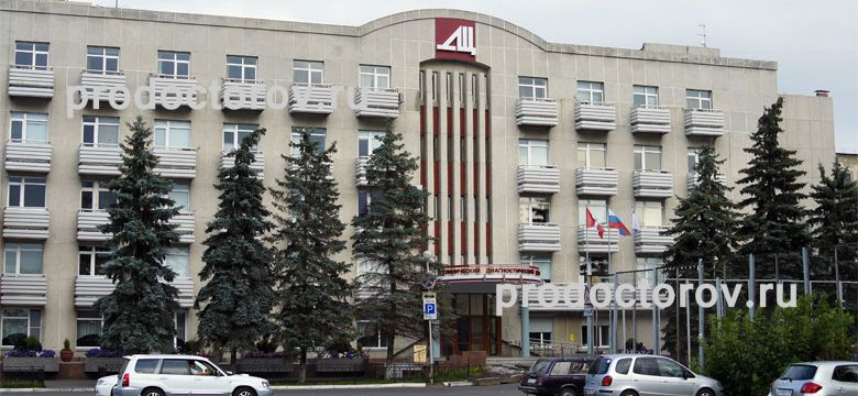 Морозовская детская больница телефон в реанимации