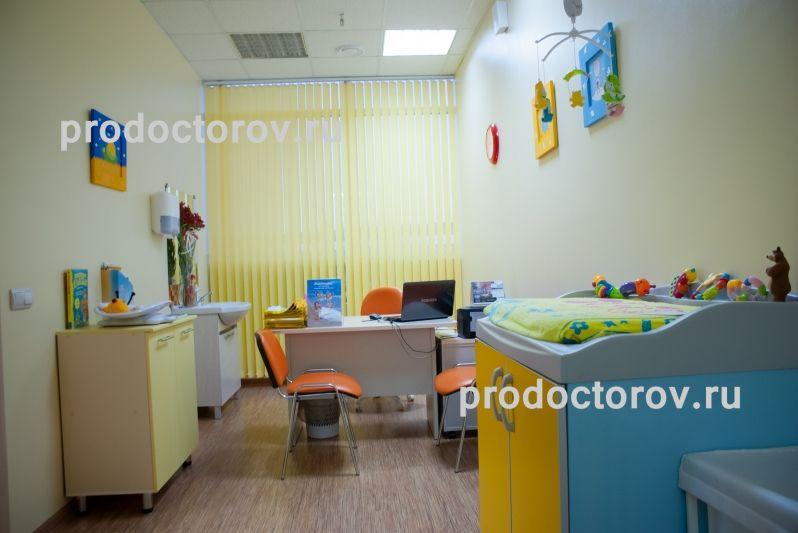 Детская поликлиника 3 регестратура