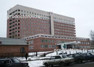 Сперанского детская больница официальный сайт лор отделение