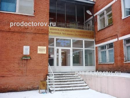 """,""www.omsk-osma.ru"