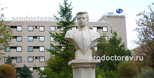 Фотографии Оренбургского