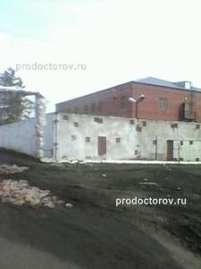 59 поликлиника москва телефон