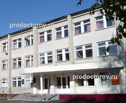 Боткинская больница отдел кадров телефон спб