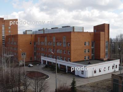 больницы Бурденко Пензы