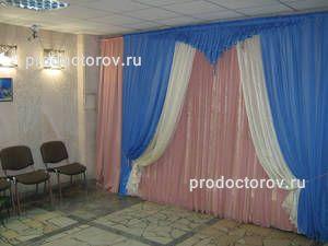 Роддом №1 на Пушкина - Зал торжественной выписки