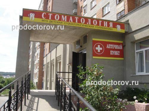 Екатеринбург больница 40 неврологическое отделение регистратура