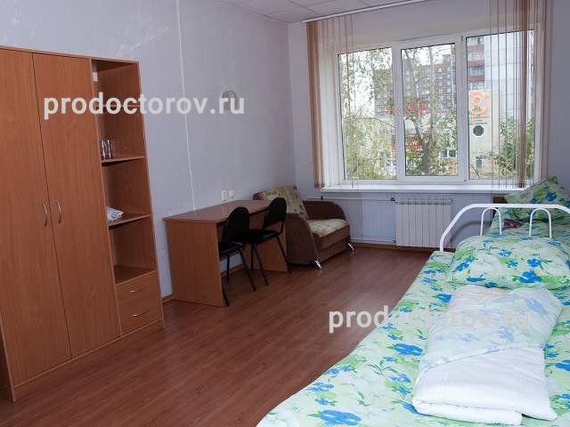 Оренбургская областная клиническая больница 2 Адрес: Оренбург, Невельская, 24 Сайт: http://www.