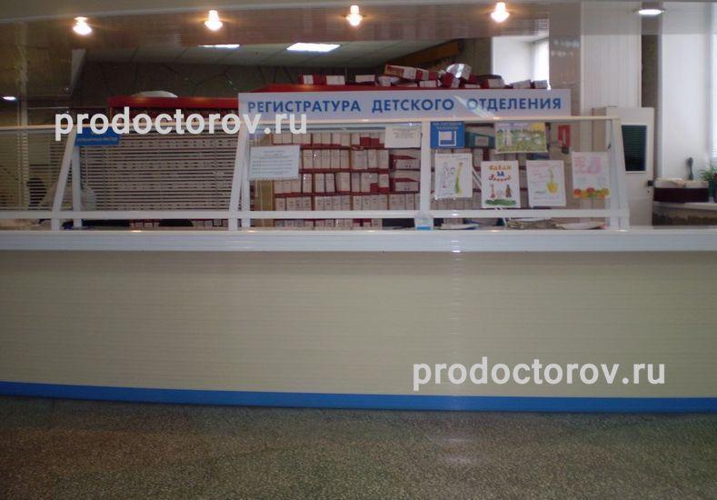 М поликлиника в челябинске