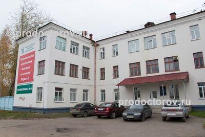 20 больница ростов адрес