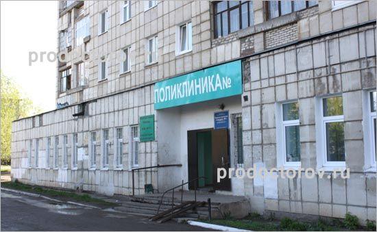 Поликлиника 5 на Гусарова 7 - 21 врач, 24 отзыва Пермь