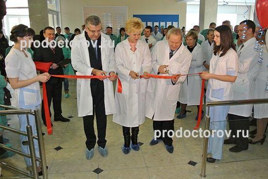 Глав врач областной больницы