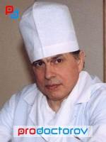 отделение превентивной онкологии РостНИИ онкологии