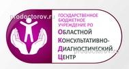 91 поликлиника красносельского района