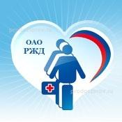 1 городская больница москва справочная