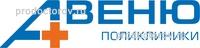 Психиатрическая больница г ставрополя официальный сайт