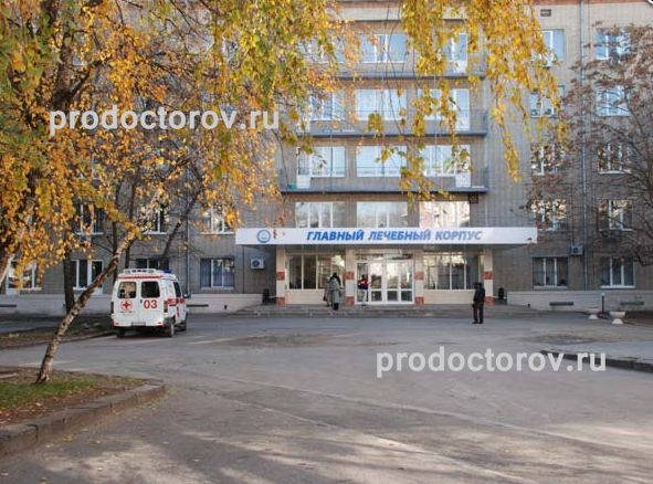 Детская поликлиника 11 1 корпус воронеж официальный сайт запись к врачу