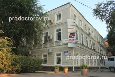 Детская поликлиника ноябрьск стоматология