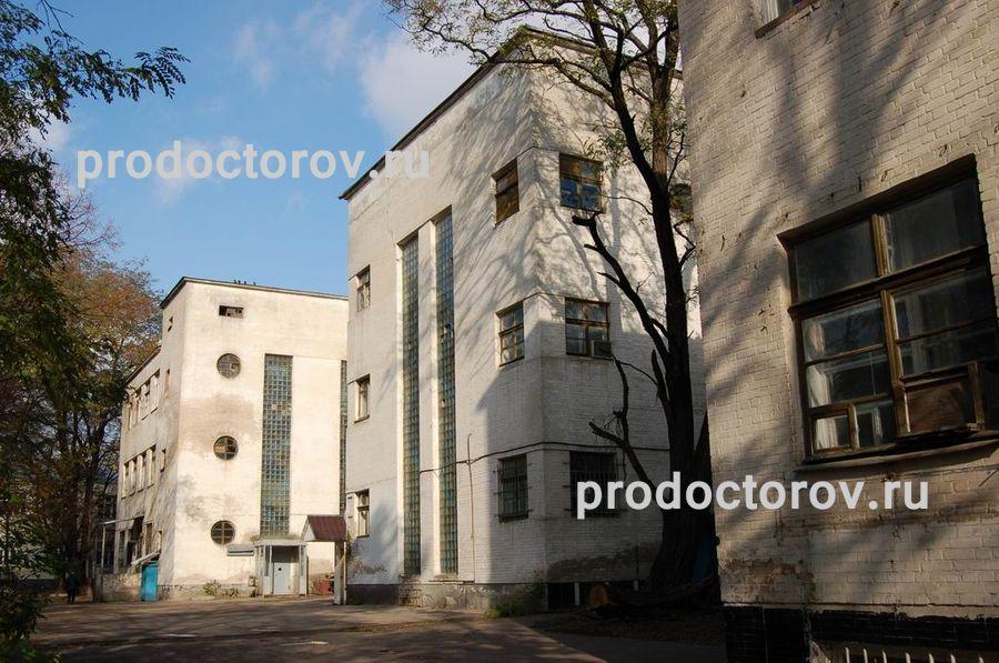 Родильный дом больницы 70