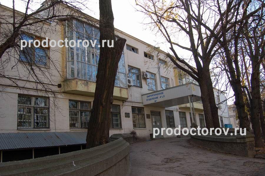 №1 Семашко Ростова-на-Дону