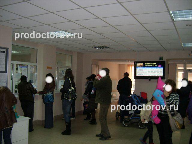 Городская больница 3 прокопьевск поликлиники