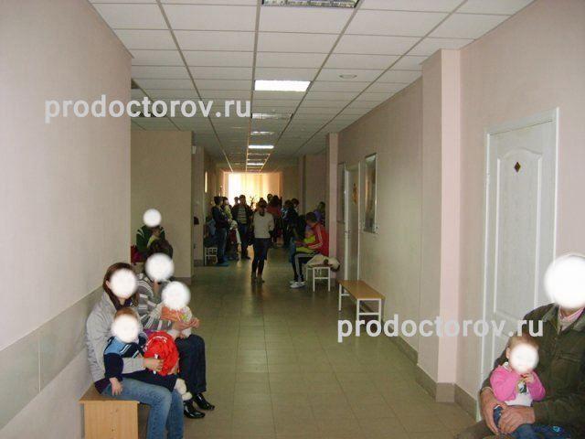 Фотографии детской городской поликлиники 17 Ростова-на-Дону.