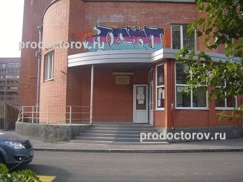 Запись к врачу 78 поликлиника беляево