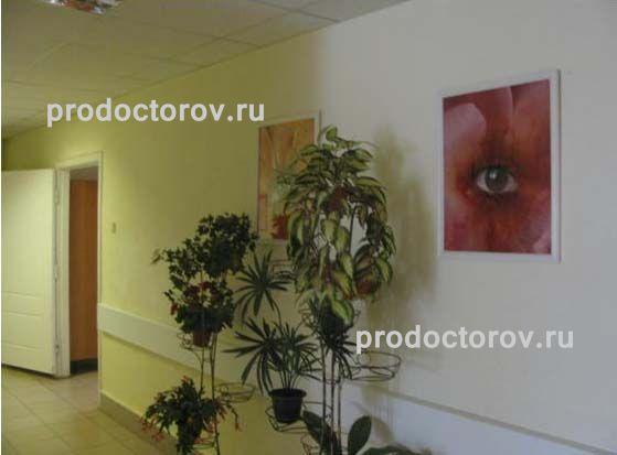 Адрес 2 городская клиническая больница в минске