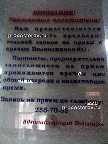 Омской области городская детская клиническая больница 3