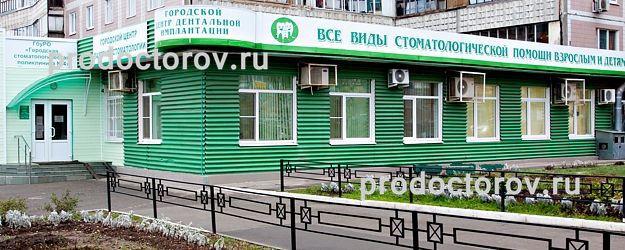 Лор в запорожской областной больнице
