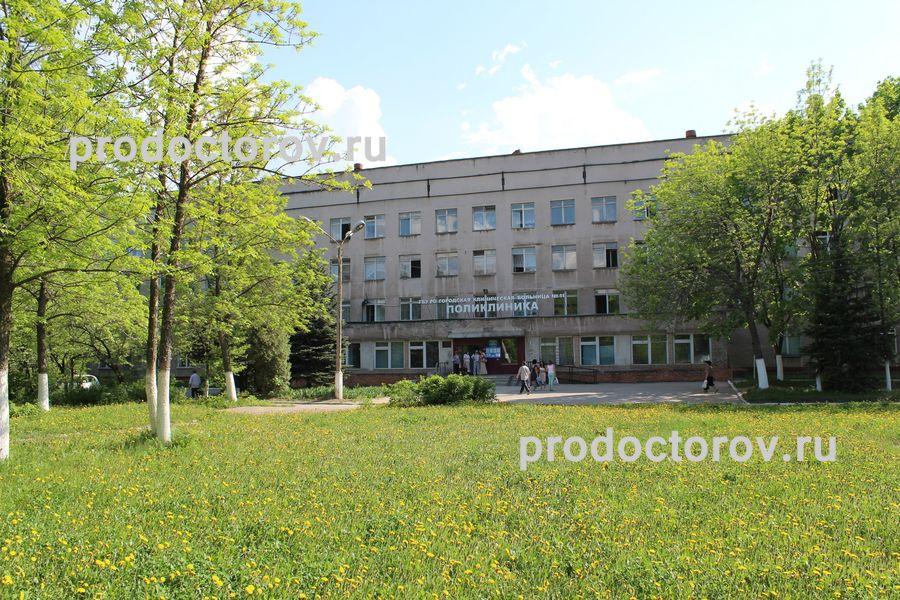 Поликлиника рабфаковская