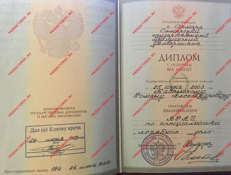 Электронная запись в поликлиники в москве