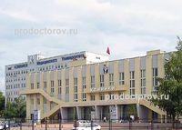 Военная поликлиника на иркутском адрес