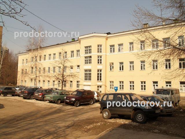Городская поликлиника 28 г.москва