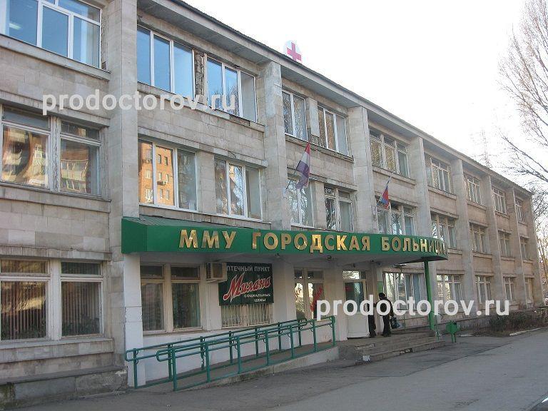 Больница чернышковского района