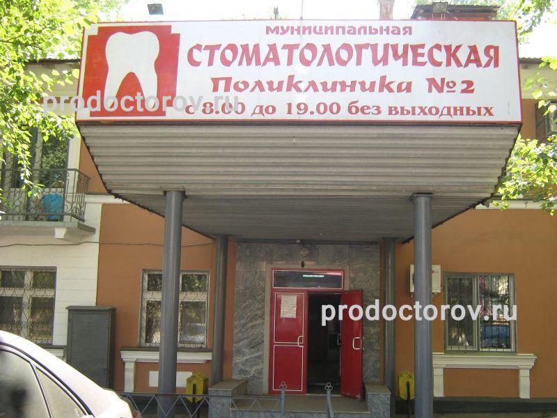 Усть-кутский поликлиника