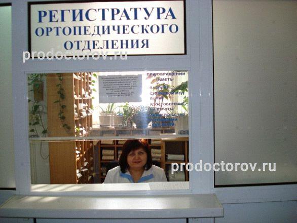 Запись на приём к врачу чапаевск