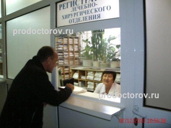 Психиатрическая больница винзили официальный сайт