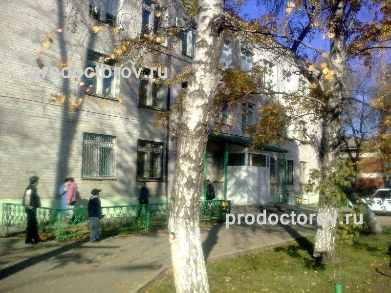 15 городская больница г. москва
