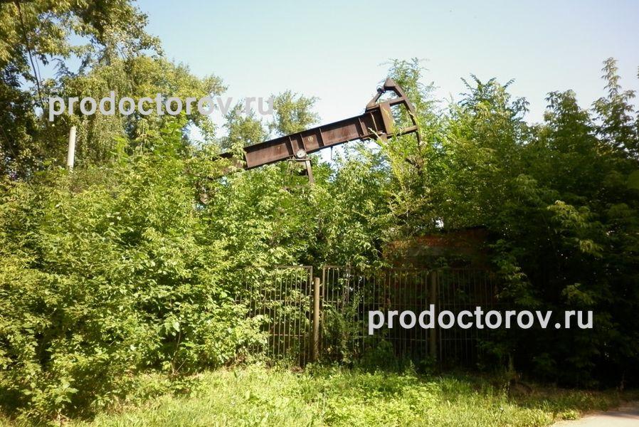 Г козельск поликлиника регистратура