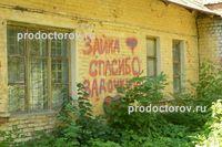 Отзывы о республиканская детская клиническая больница уфа